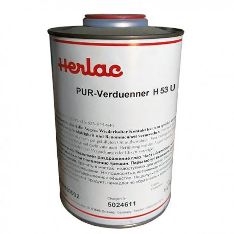 Затверджувач H 53 U, 1 кг