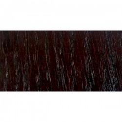 Краситель Аквафен Р 37, 1 кг